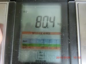9/24の体重