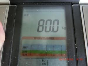9/25の体重
